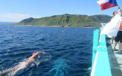 Cugarský průliv mezi ostrovy Honšú a Hokkaidó