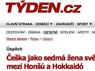 TYDEN.CZ – Češka jako sedmá žena světa přeplavala průliv mezi Honšú a Hokkaidó